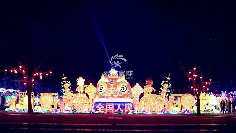 爱尚寰球_中国文化旅游节综合运营商400-8383-905|2018银川置信·三沙源迎春灯会