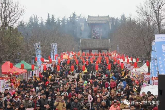 2018商丘火神台大庙会
