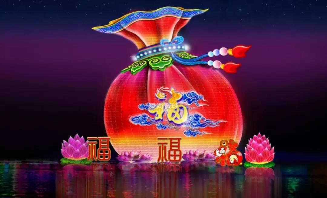 爱尚寰球_中国文化旅游节综合运营商400-8383-905|2018商丘火神台大庙会