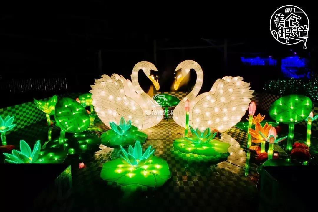 爱尚寰球_中国文化旅游节综合运营商400-8383-905|2018首届厦门观音山民俗灯光节