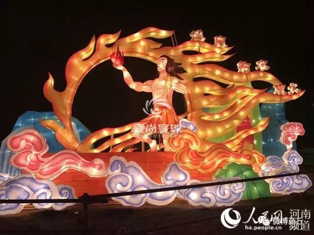 爱尚寰球_中国文化旅游节综合运营商400-8383-905|2017首届商丘欢乐谷灯会