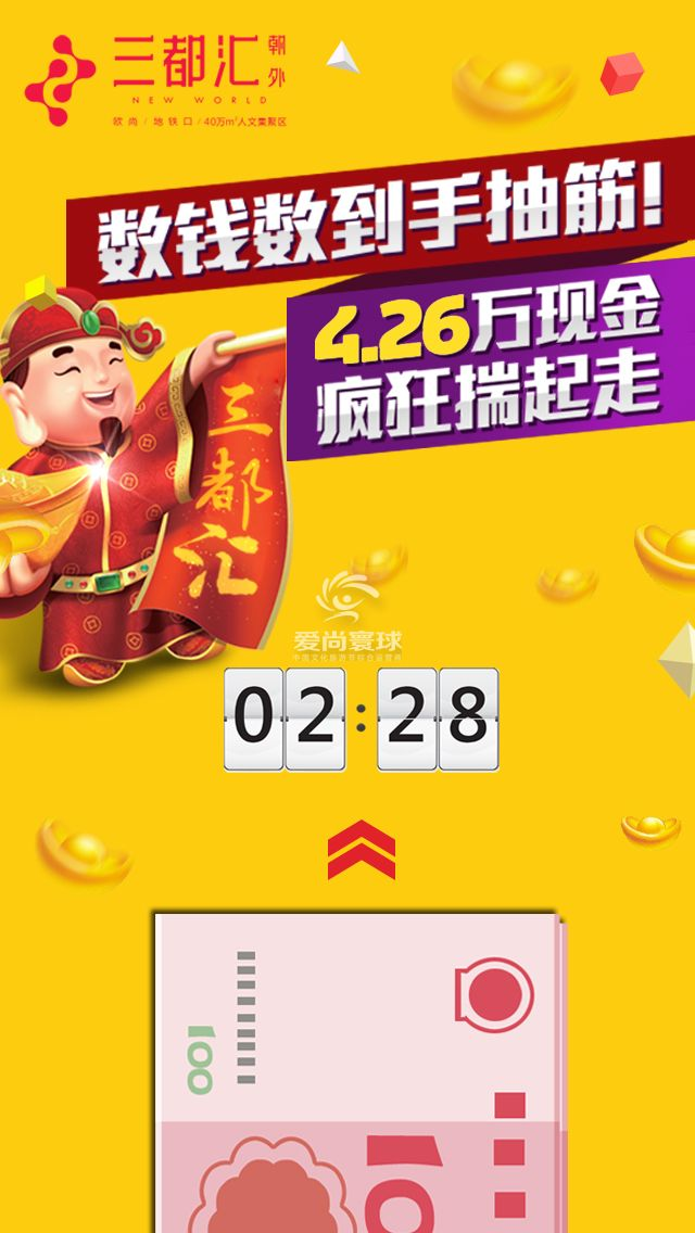 爱尚寰球_中国文化旅游节综合运营商400-8383-905 三都汇朝外