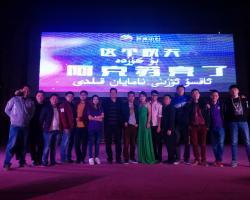 2016新疆阿克苏民族文化灯会节