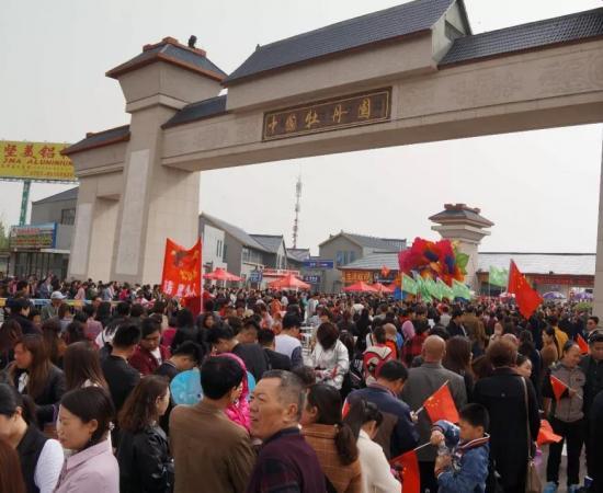2018菏泽中国牡丹园非遗文化节