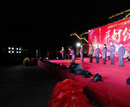 2018吴中黄河楼迎春灯会