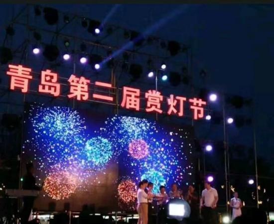 2017青岛世博园国际灯会