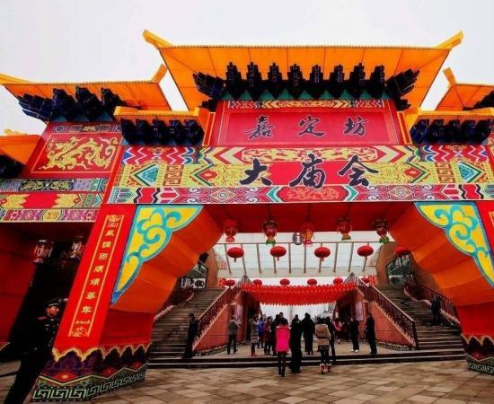 2016乐山嘉定坊大庙会